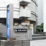 HOTEL MYSTAYS Tachikawa, Tachikawa