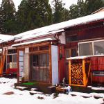 Gosen Guest House Gorori,  Gosen