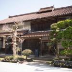 Hostel Antamina, Mimasaka