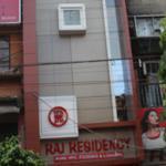 Raj Residency,  Siliguri