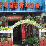 Suzhou Taohuawoo International Youth Hostel, Suzhou