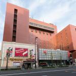 Takamatsu Washington Hotel Plaza,  Takamatsu