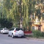 AvantApartment 50 let Oktyabrya 26, Kemerovo