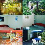Letniye Domiki Vacation Home,  Loo