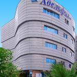 Adelfiуa Hotel, Adler