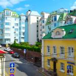 Seven Hills Trubnaya Hotel, Moscow