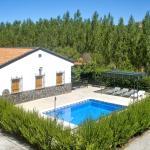 Hotel Pictures: Holiday Home Casa Fuente de Aragones, Alhama de Granada