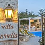 Villa Camellia, Atsipopoulo