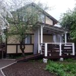 Guest house domok,  Zolotovo