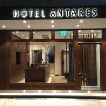 Hotel Antares,  Munich
