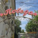 Hotel Pobeda, Astrakhan