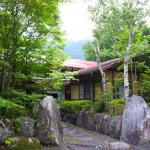 Pension Kinoshita, Takayama