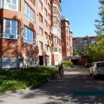Apartment on Gogol 63, Tomsk