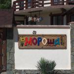 Morosha Hotel,  Agoy