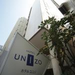 HOTEL UNIZO Tokyo Shimbashi, Tokyo