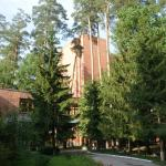 Health Resort Stroitel Spa,  Aleksin