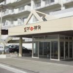 Mamesentaigetsu,  Minamichita