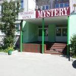 Hostel MYSTERY, Nizhny Novgorod
