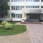 Zelenaya Roscha Sanatorium,  Ufa
