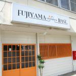 Fujiyama Base, Fujiyoshida