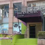 Backpackers Hostel - Taipei Changchun, Taipei