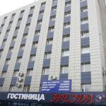 Zvezda Hotel, Rostov on Don