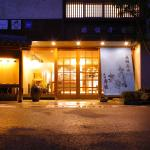Ryokan Seiryu, Takayama