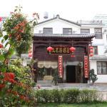 Yumingju Hotel,  Tengchong