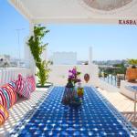 Kasbah Rose, Tangier