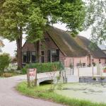 Ruyge Weyde Logies, Oudewater