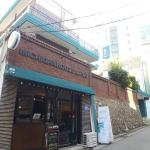 Michigan House & Pub,  Seoul