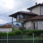 Fotos do Hotel: Hotel Balkana, Apriltsi