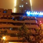 Qingdao Nijia Hostel,  Qingdao