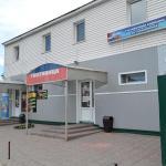 Mini-hotel Gvardeiskaya, Kemerovo