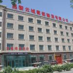 Changli Yuncheng Business Hotel, Changli