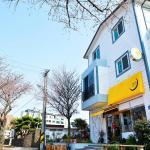 Ganderak Guesthouse, Jeju