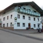 Hotellikuvia: Gästehaus Baldauf, Berwang