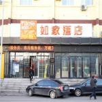 Home Inn Harbin Daowai Nanji Bus Station, Harbin