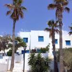 Ikaria Village Villa,  Paphos City