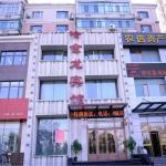 Harbin Hajinglong Express Hotel,  Harbin