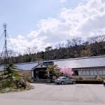 Sachinoyu Onsen, Nasushiobara