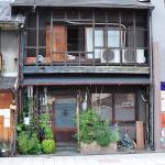 Tarocafe Inn, Kyoto
