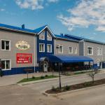 Mini hotel Gorodok, Kokhma