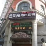 Hotel Pictures: Harbin Bremen Train Station Hotel, Harbin