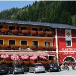 Fotos do Hotel: Gasthof Zach-Rauch, Salla