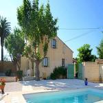 Hotel Pictures: Villa Hyères, Hyères