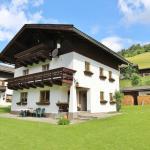 Foto Hotel: Bichl, Viehhofen