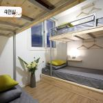 First Guesthouse,  Busan