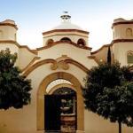 El Alba del Castillo B&B, San Miguel de Allende