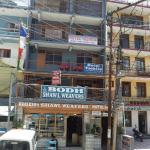 Hotel Tashila, Manāli